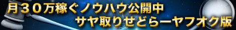 banner5_65263.png